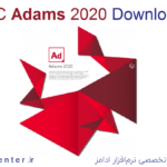 دانلود نرم افزار MSC Adams 2020