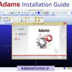 آموزش نصب و فعالسازی MSC Adams 2020 + دانلود